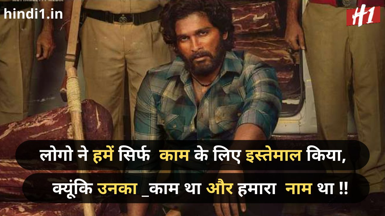 khatarnak attitude status in hindi4