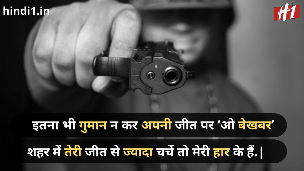 khatarnak attitude status in hindi3