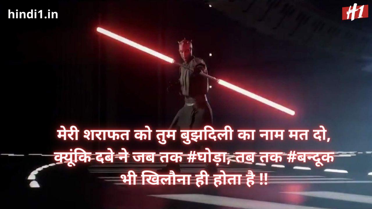badmashi status in hindi photo2