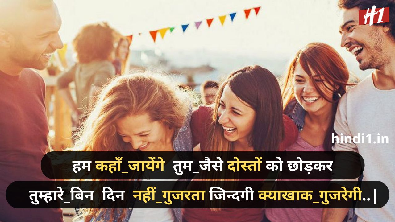sachi dosti status in hindi3