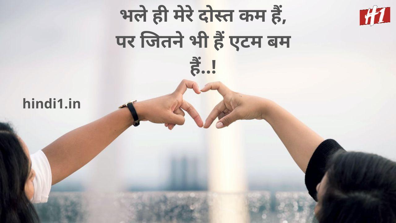 best friend status in hindi attitude2