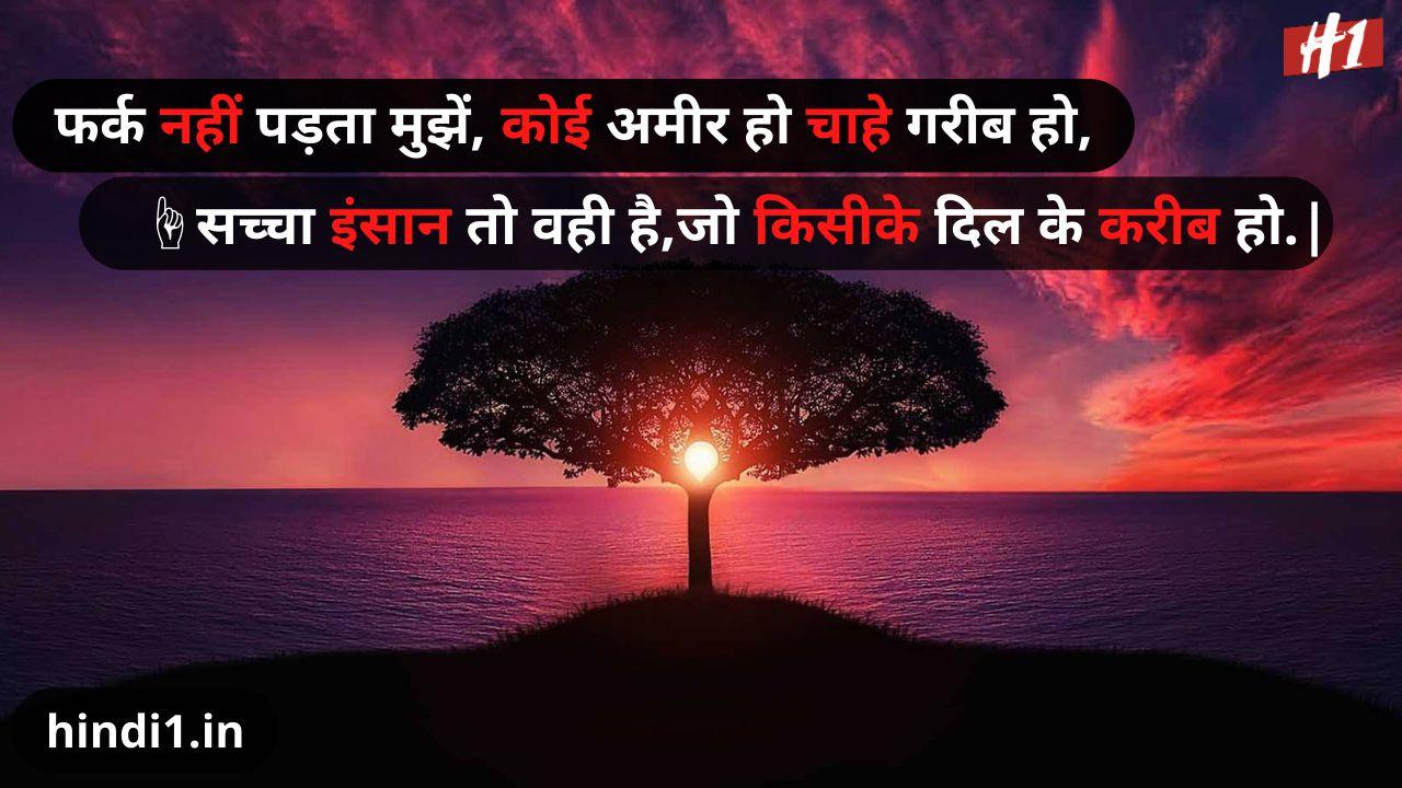 happy life status in hindi1