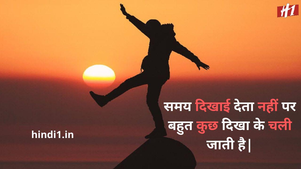 happy life status in hindi3
