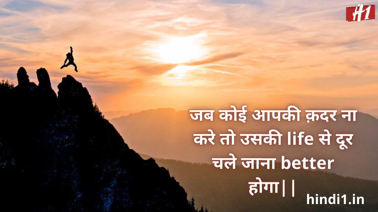 happy life status in hindi4