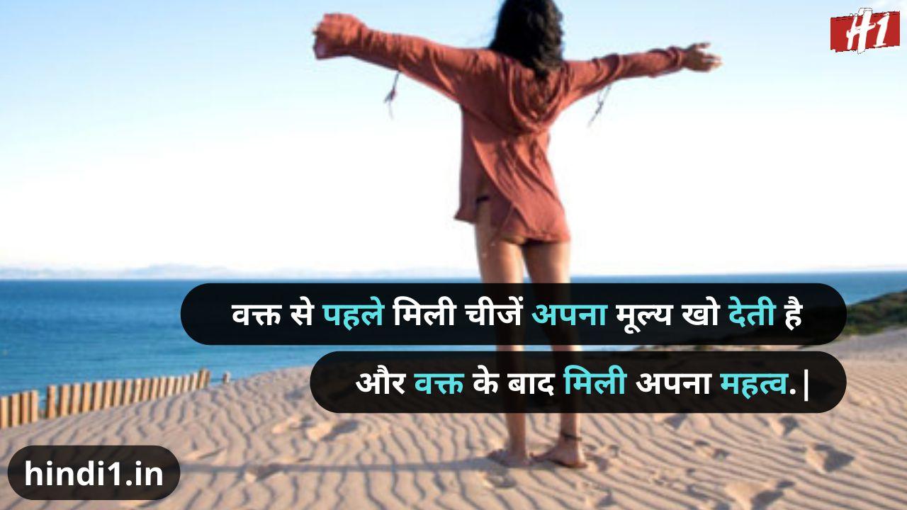 happy life status in hindi5