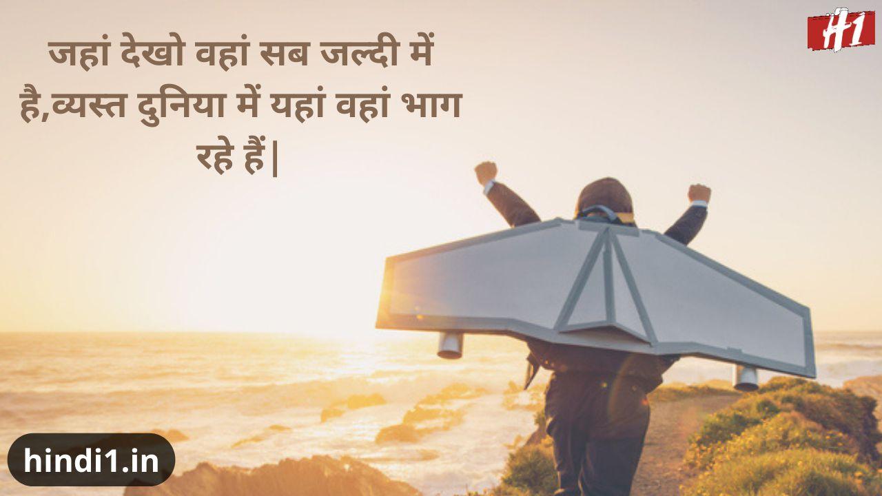 happy life status in hindi8