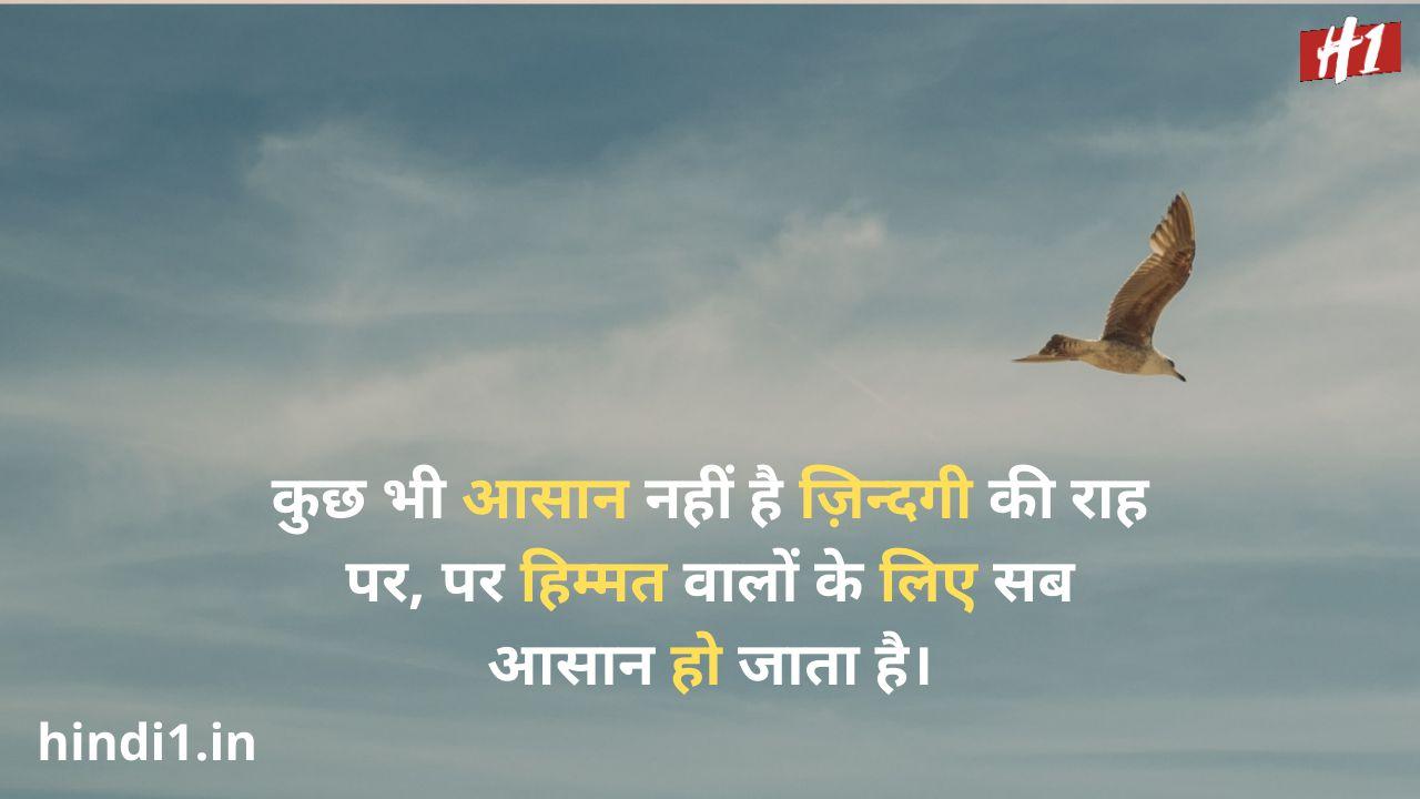 happy life status in hindi9