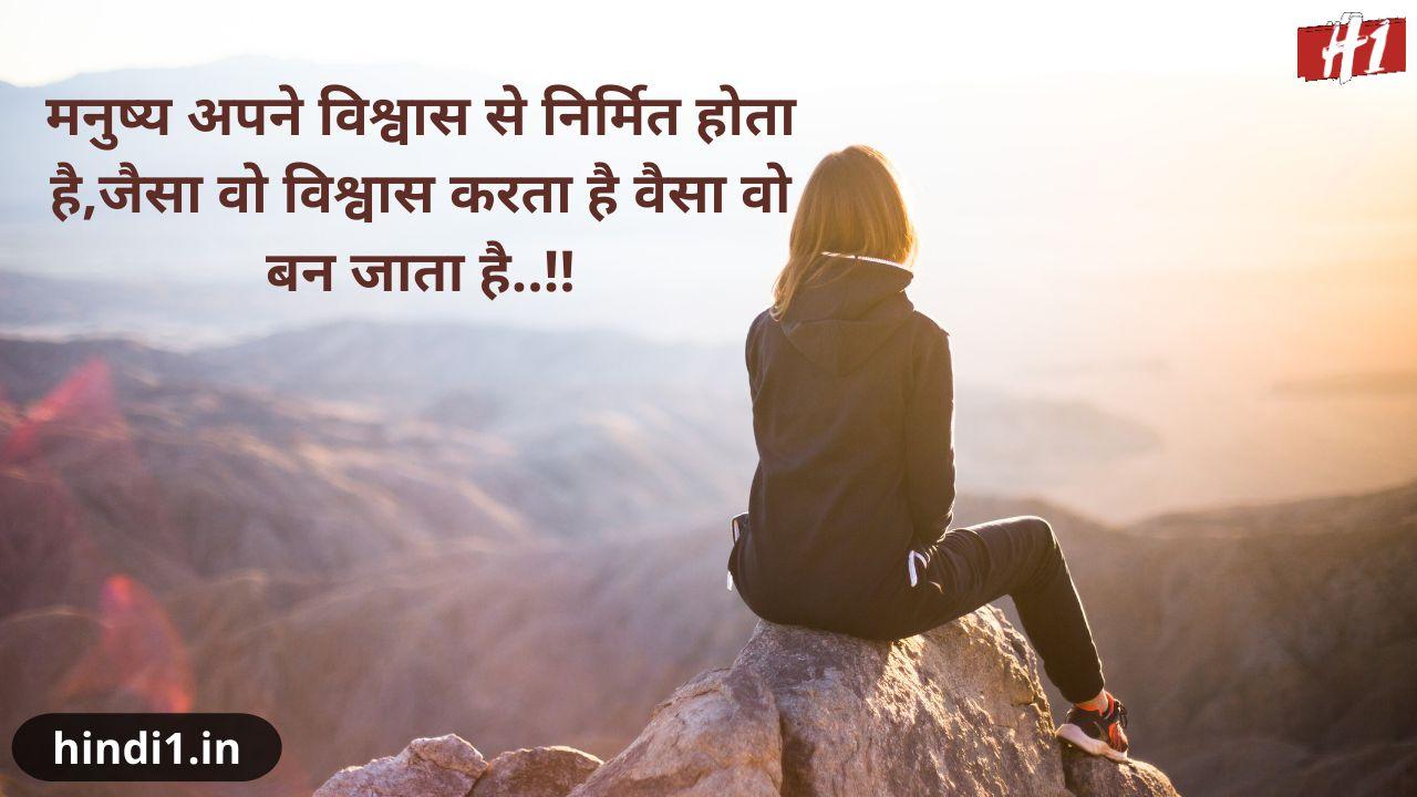 happy life status in hindi10
