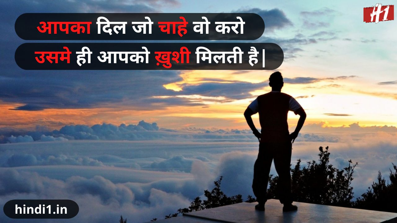 true lines about life in hindi4