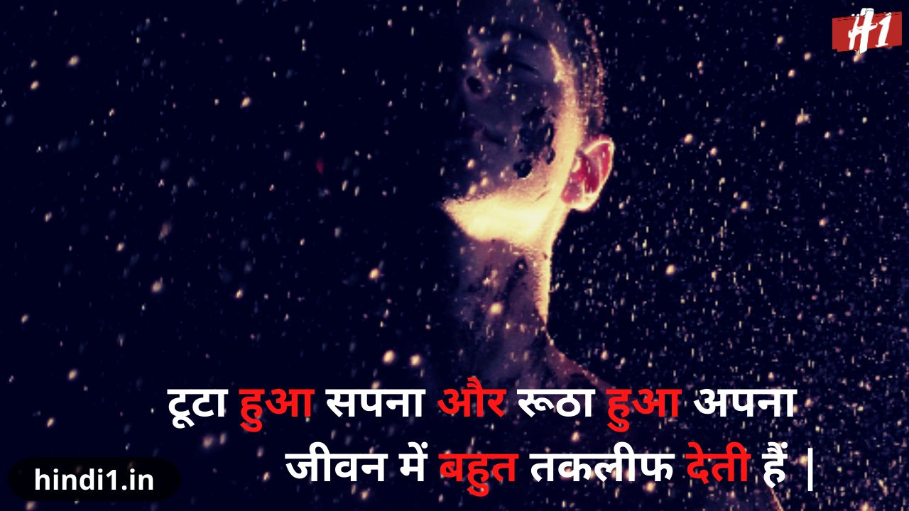 true lines about life in hindi6