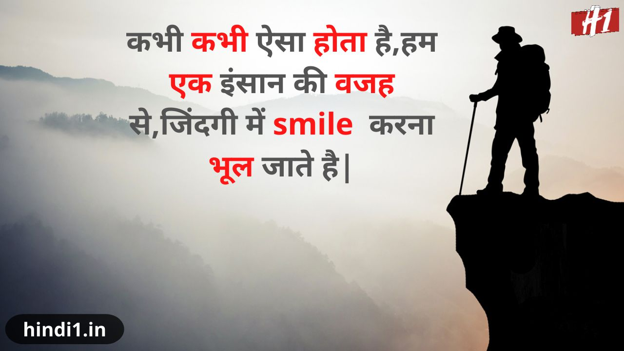 true lines about life in hindi7