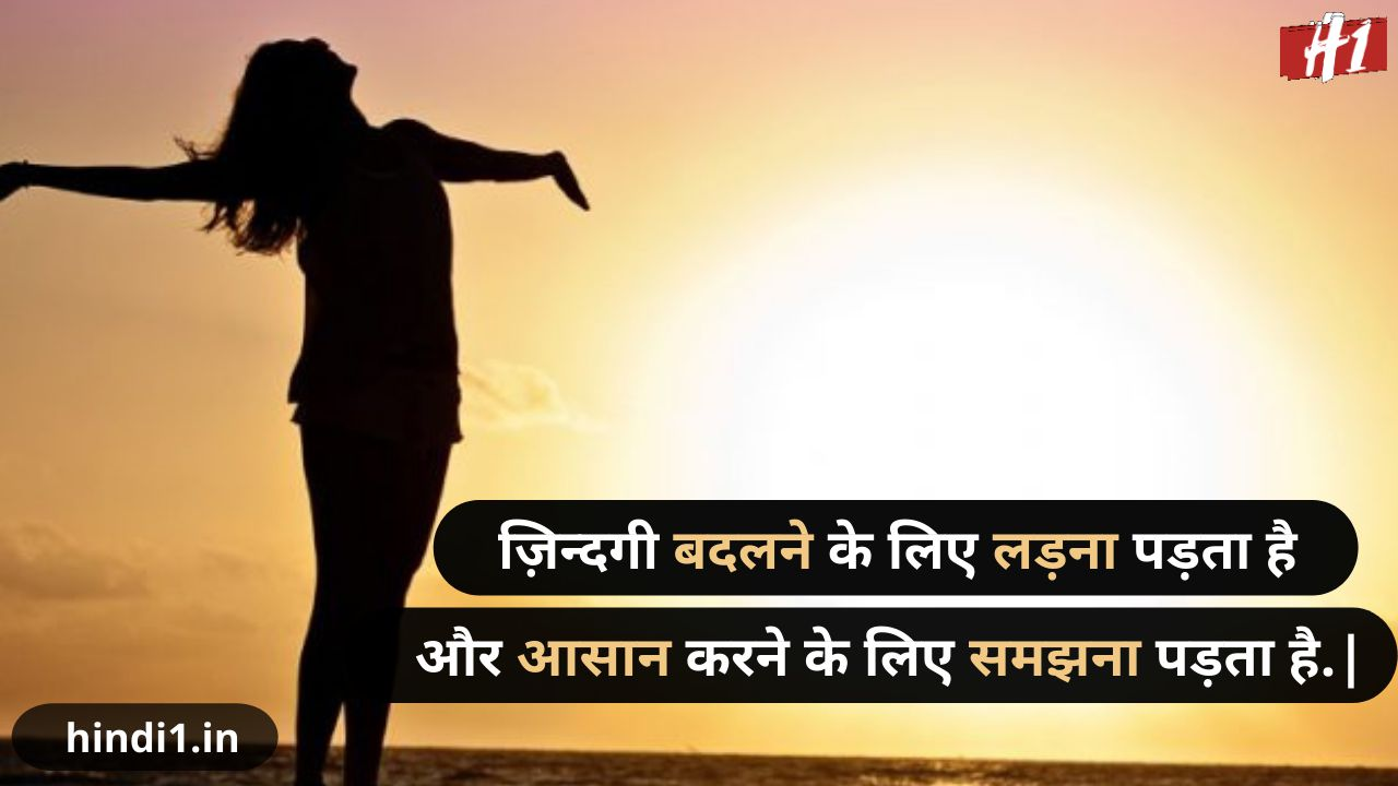 true lines about life in hindi8