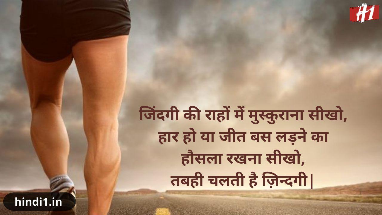 life status in hindi1