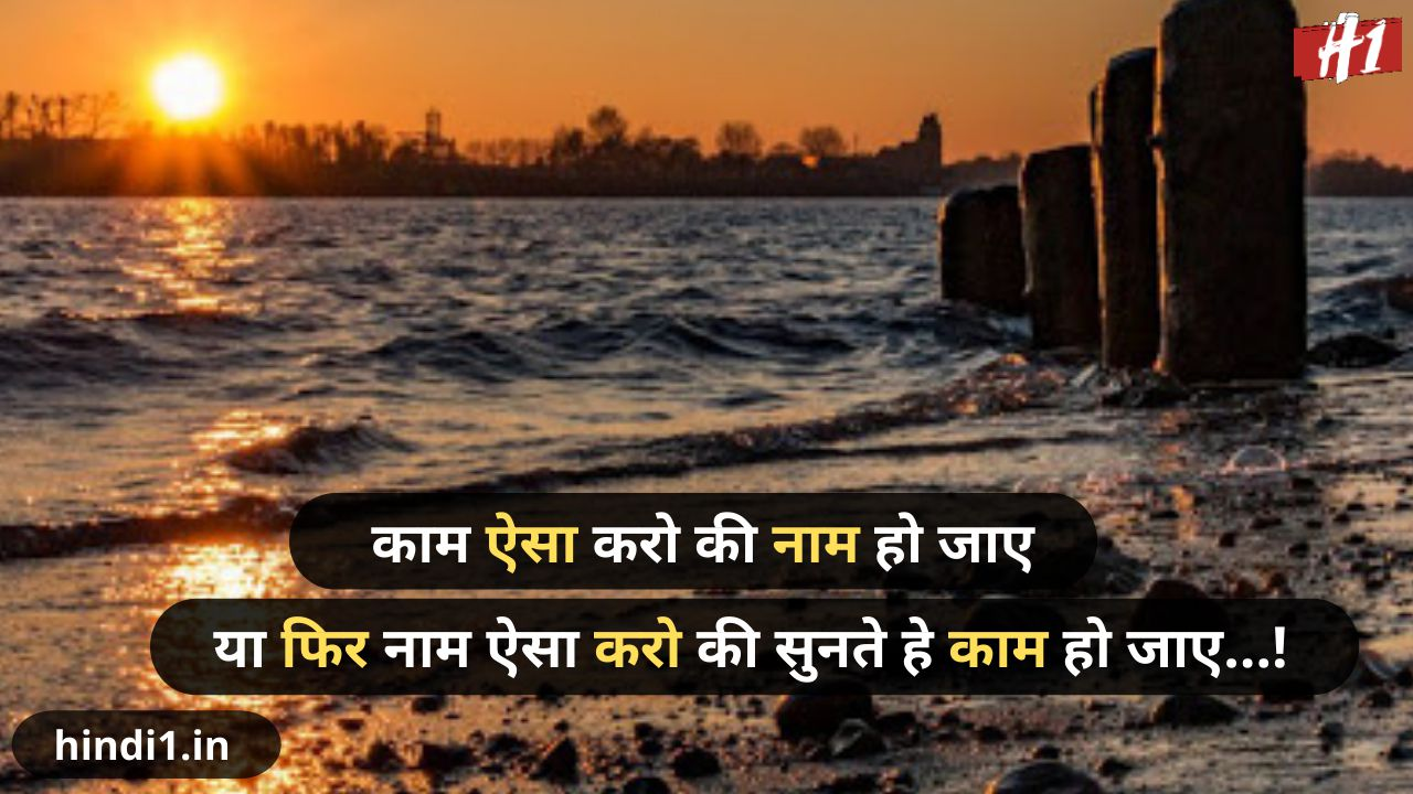 life status in hindi3