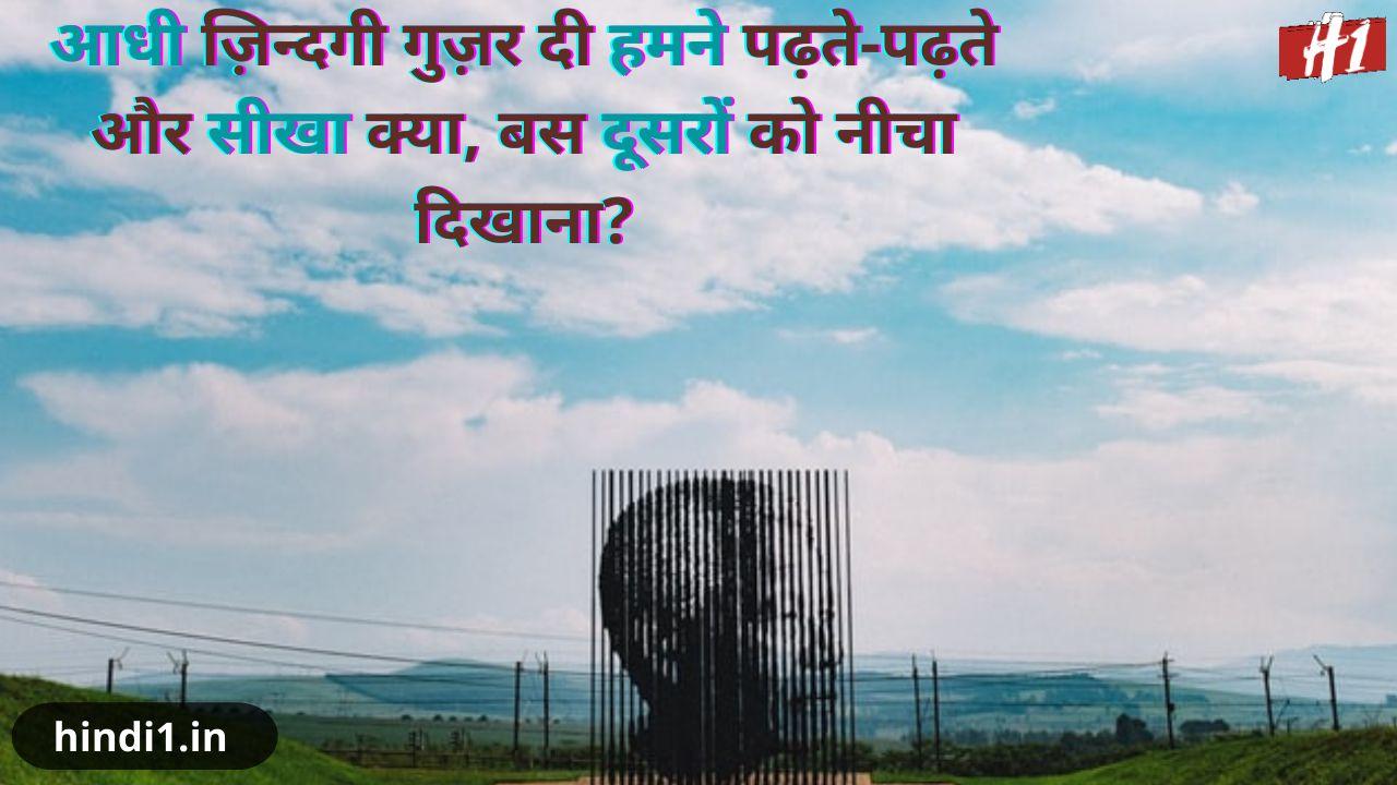 royal life status in hindi1