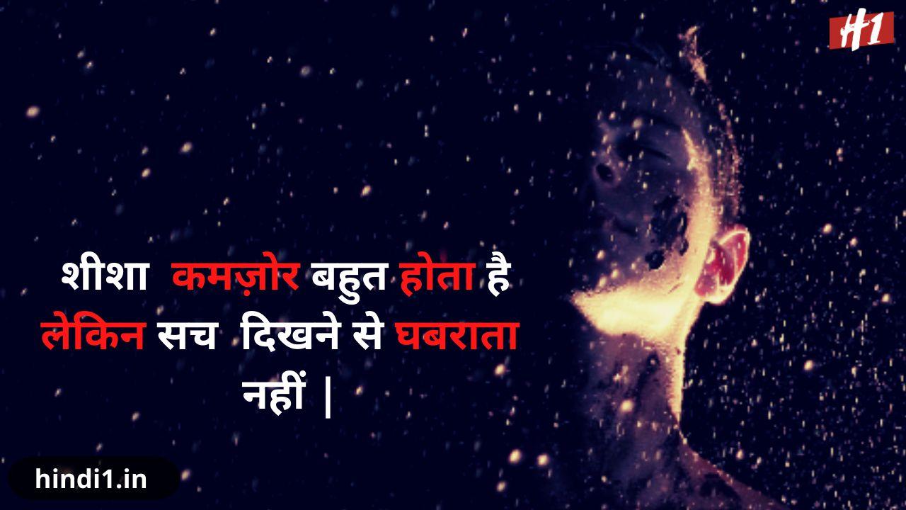 royal life status in hindi2