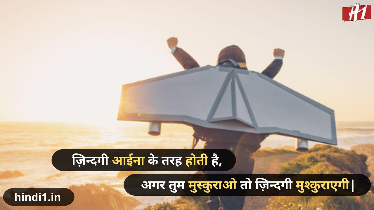 royal life status in hindi3