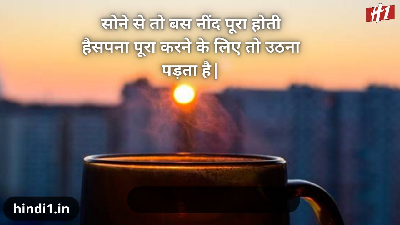 status on life in hindi4