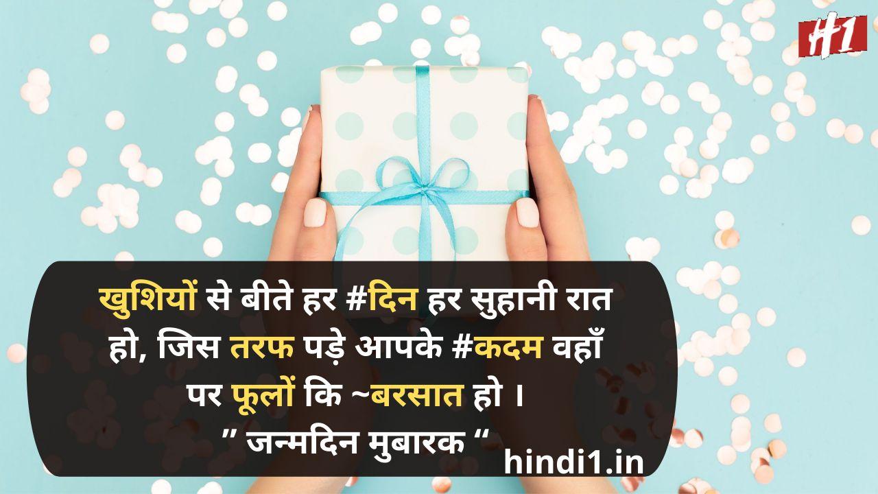 attitude birthday status in hindi