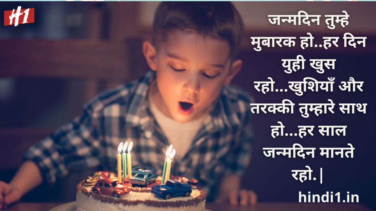 attitude birthday status in hindi2