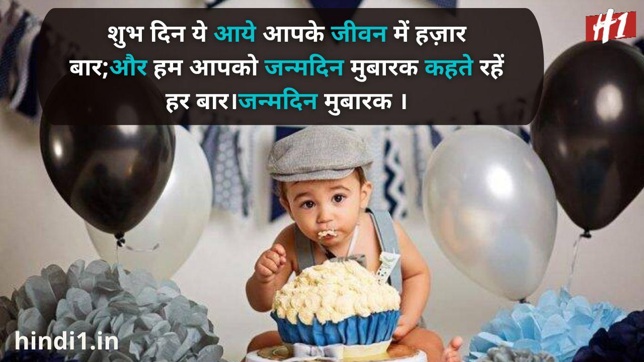 attitude birthday status in hindi4