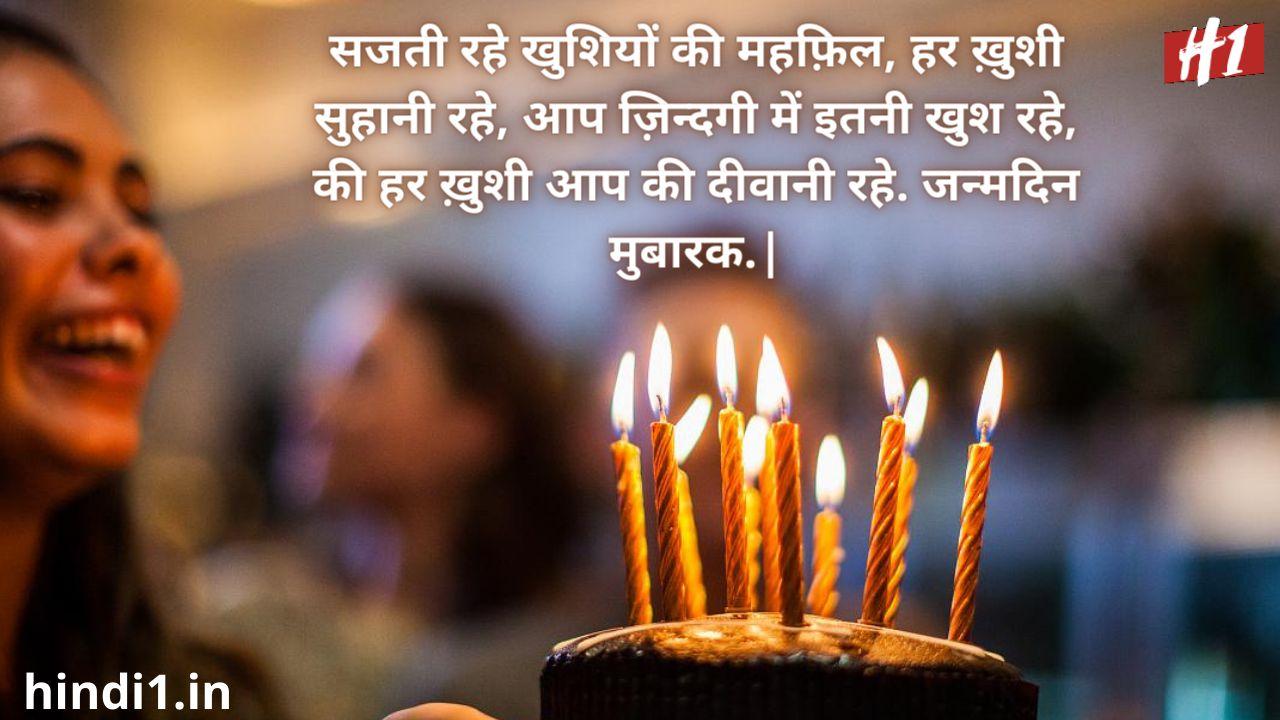 birthday status for brother in hindi attitude