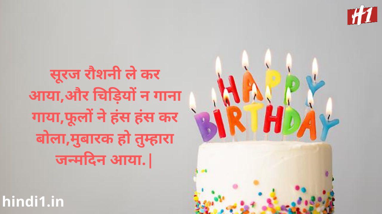 birthday status for brother in hindi attitude2