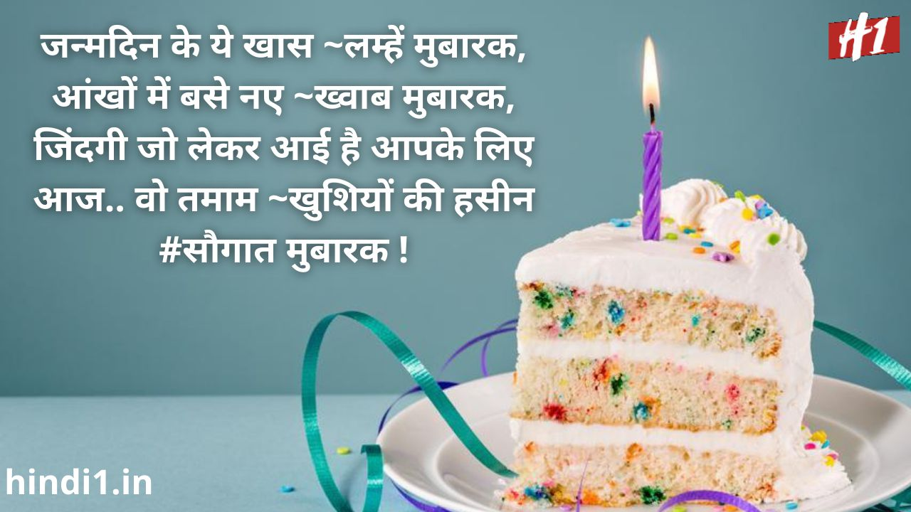 birthday status for brother in hindi attitude4