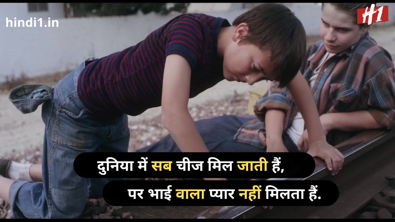 brother brother status in hindi attitude2