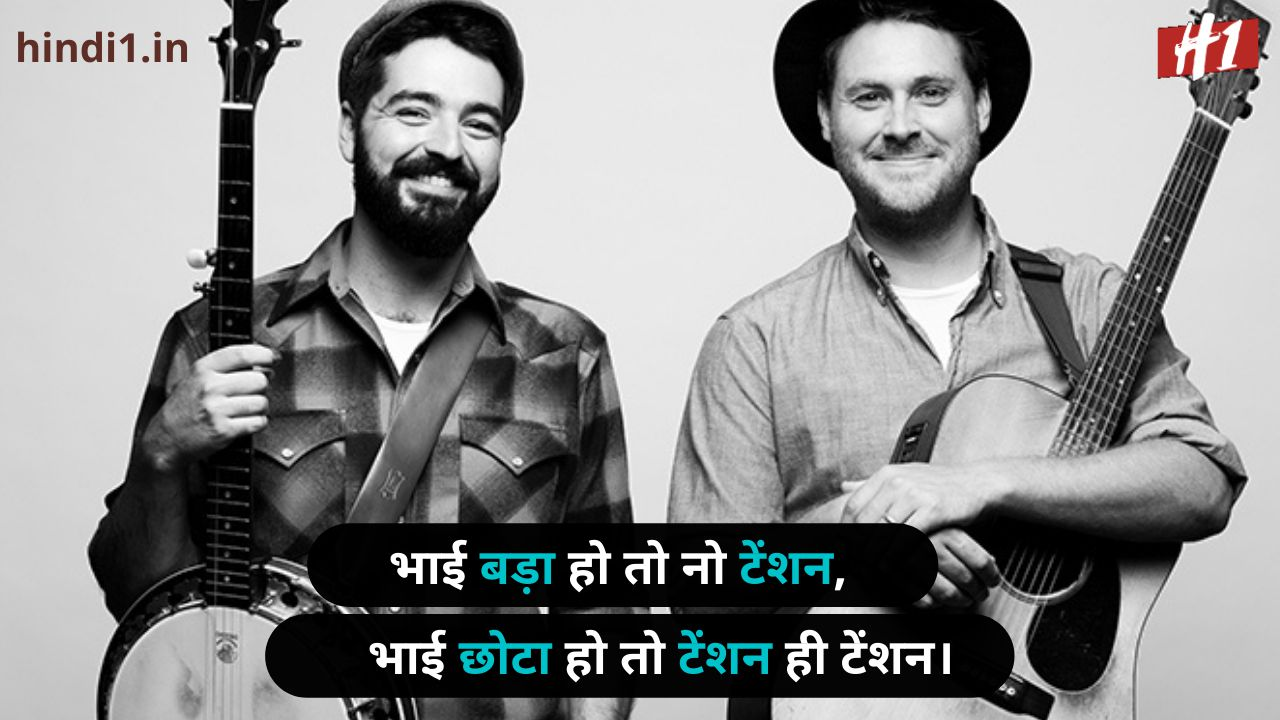 brother brother status in hindi attitude3