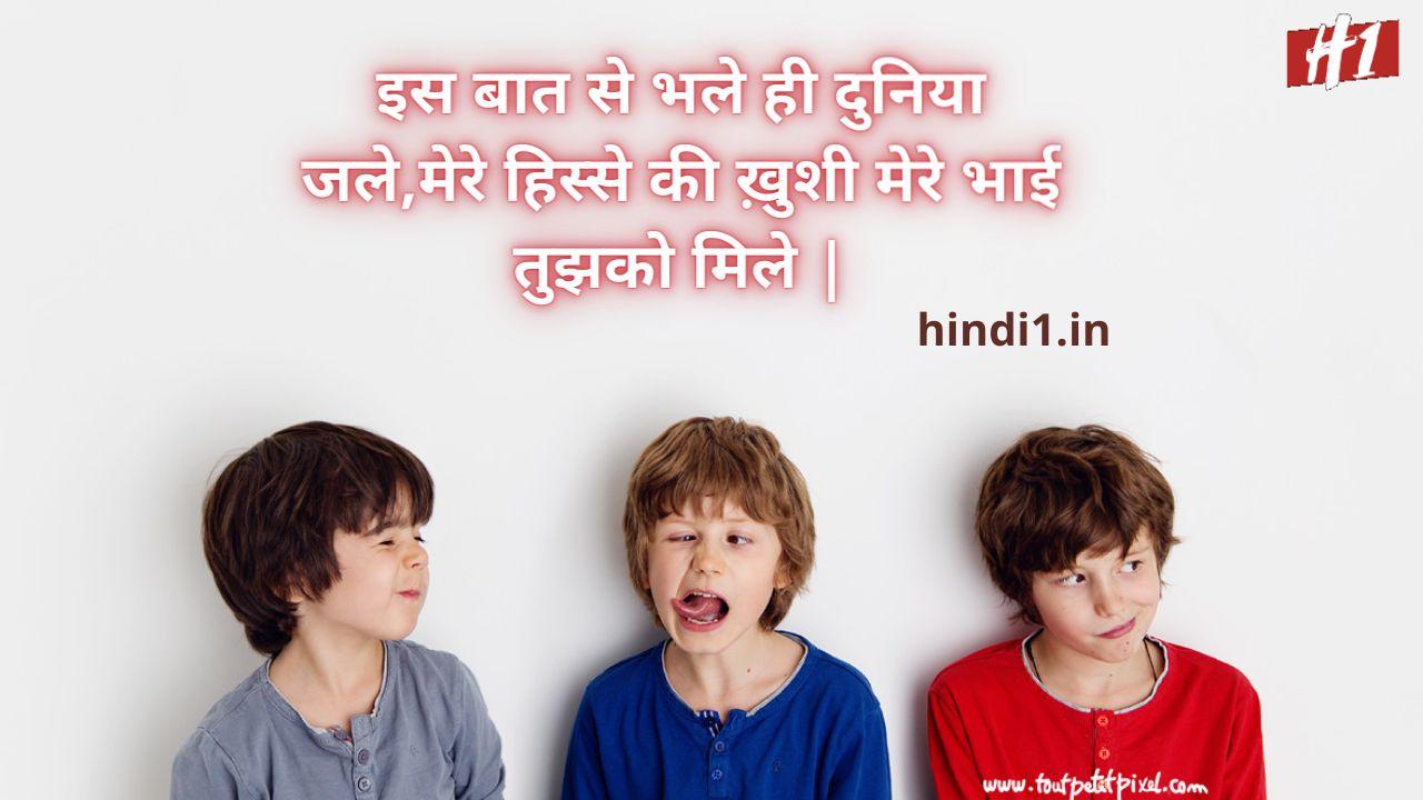 brothers attitude status in hindi2