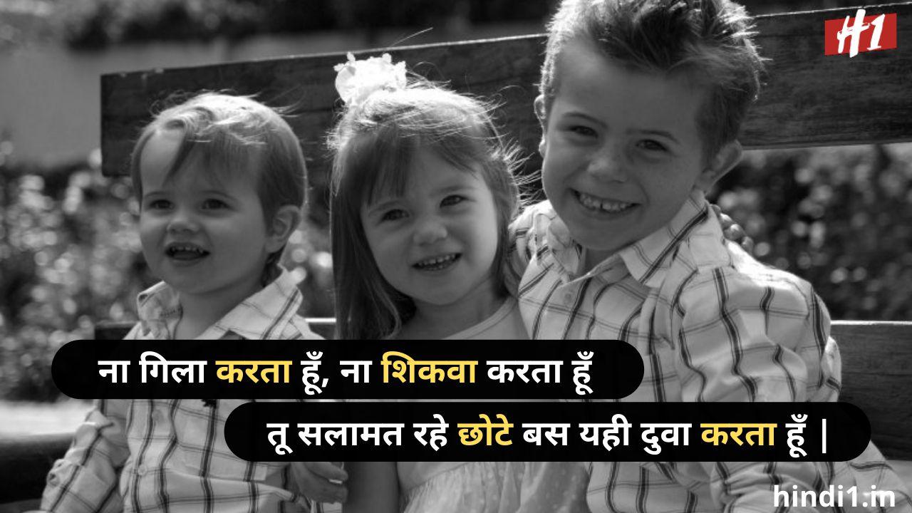 brothers attitude status in hindi5