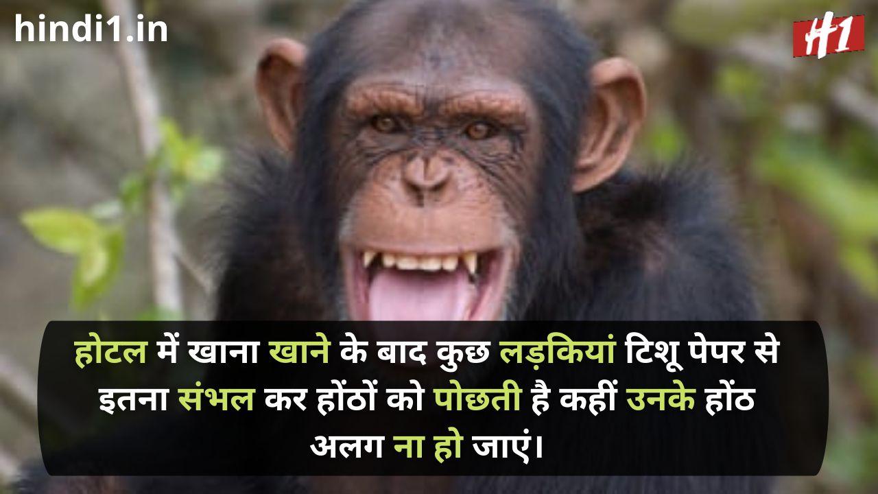 funny status in hindi 2 line2