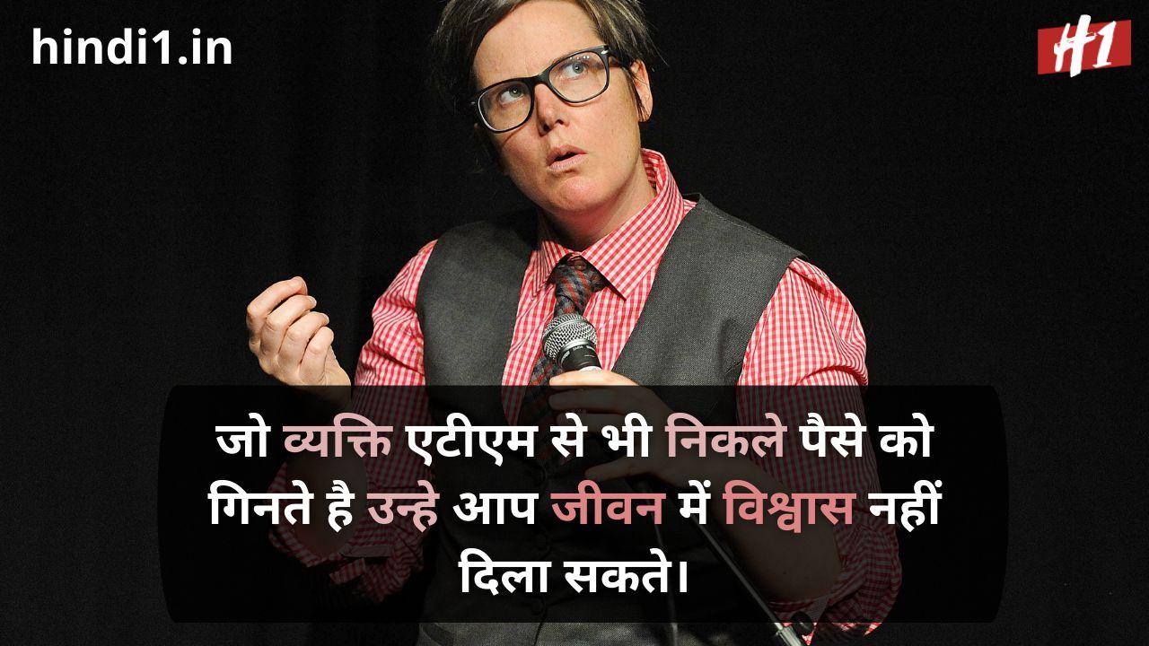 funny dosti status in hindi3