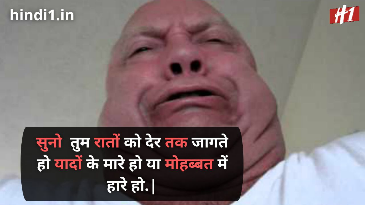funny dosti status in hindi6