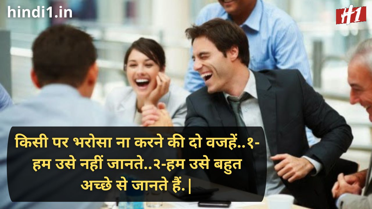 funny status lines in hindi6