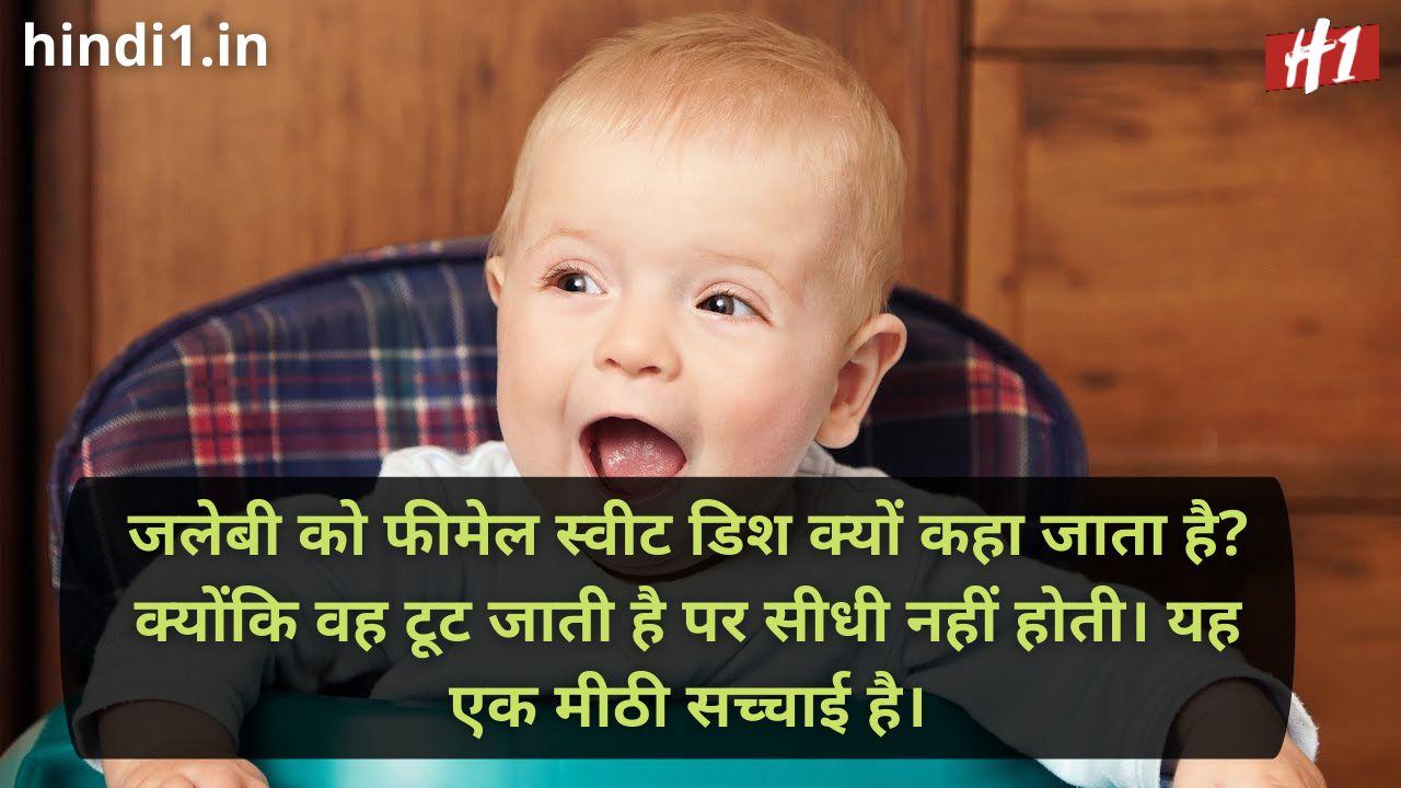 funny status in hindi 2 line