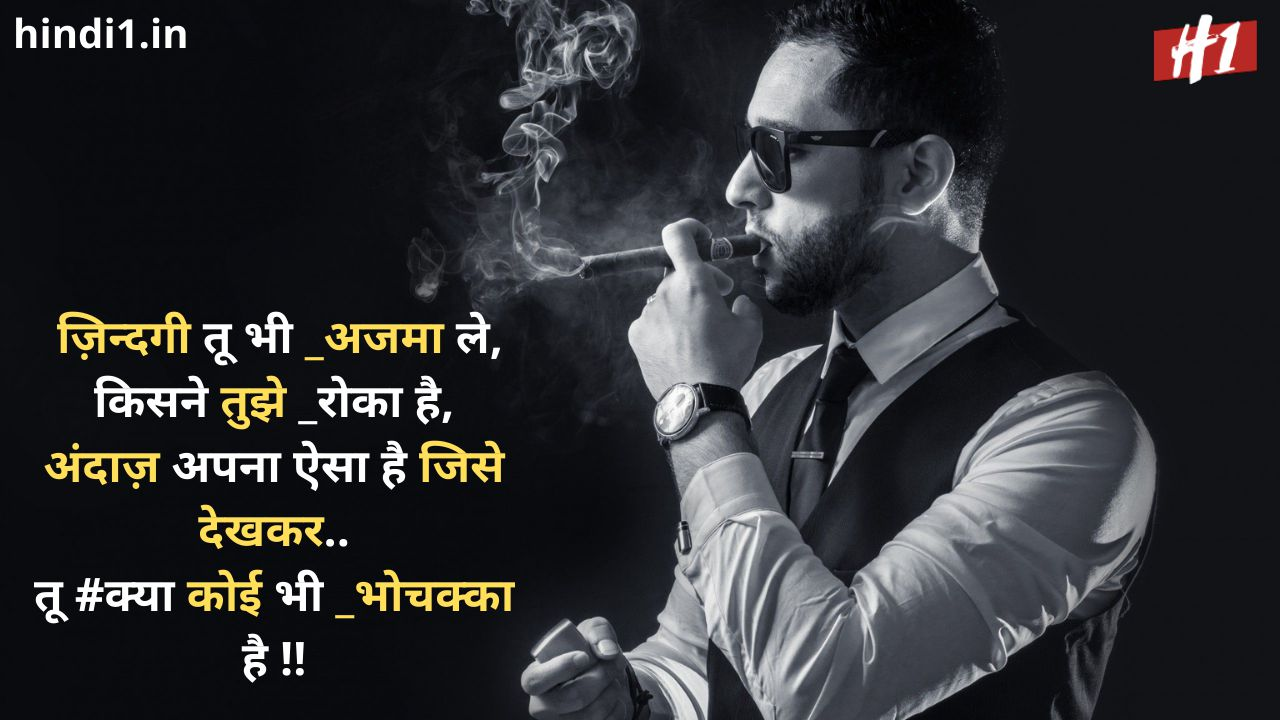 motivational status in hindi3