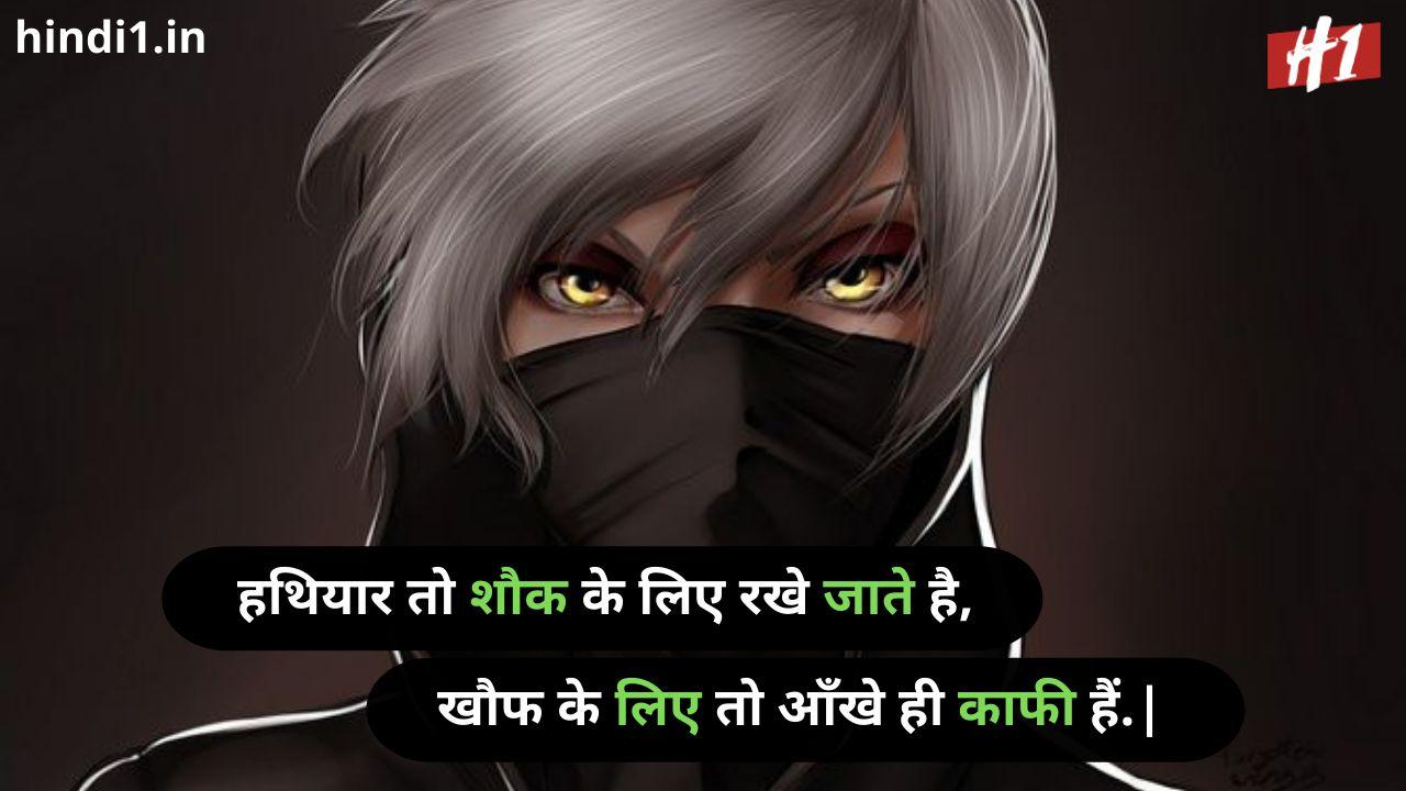 motivational status in hindi5