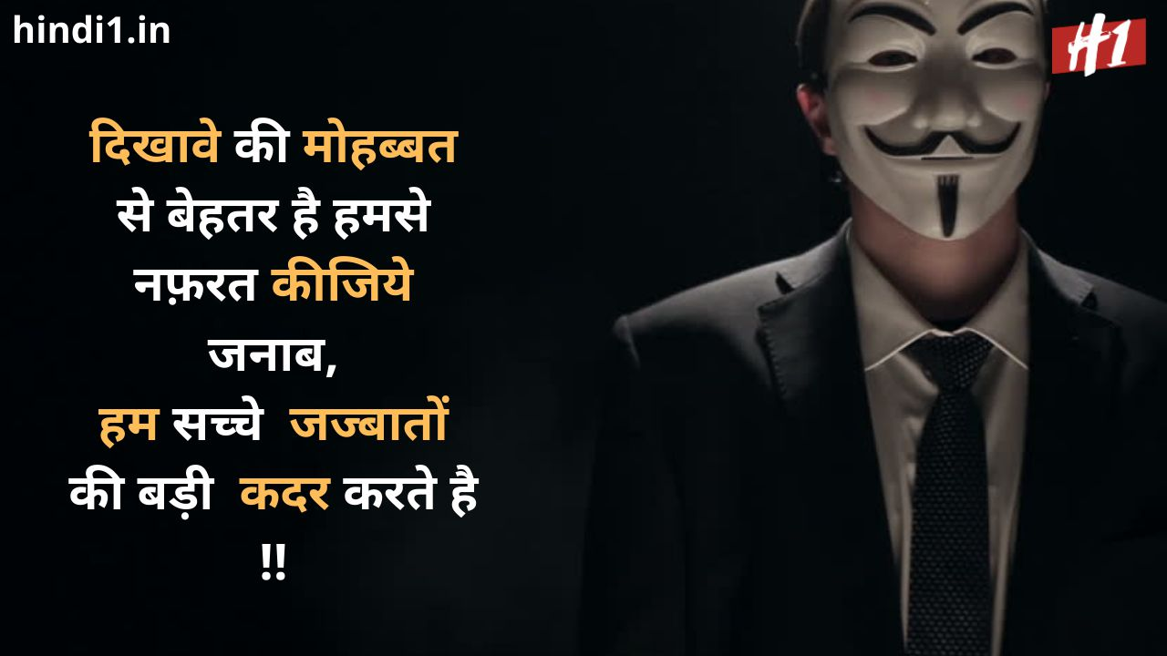 cute boy status in hindi1