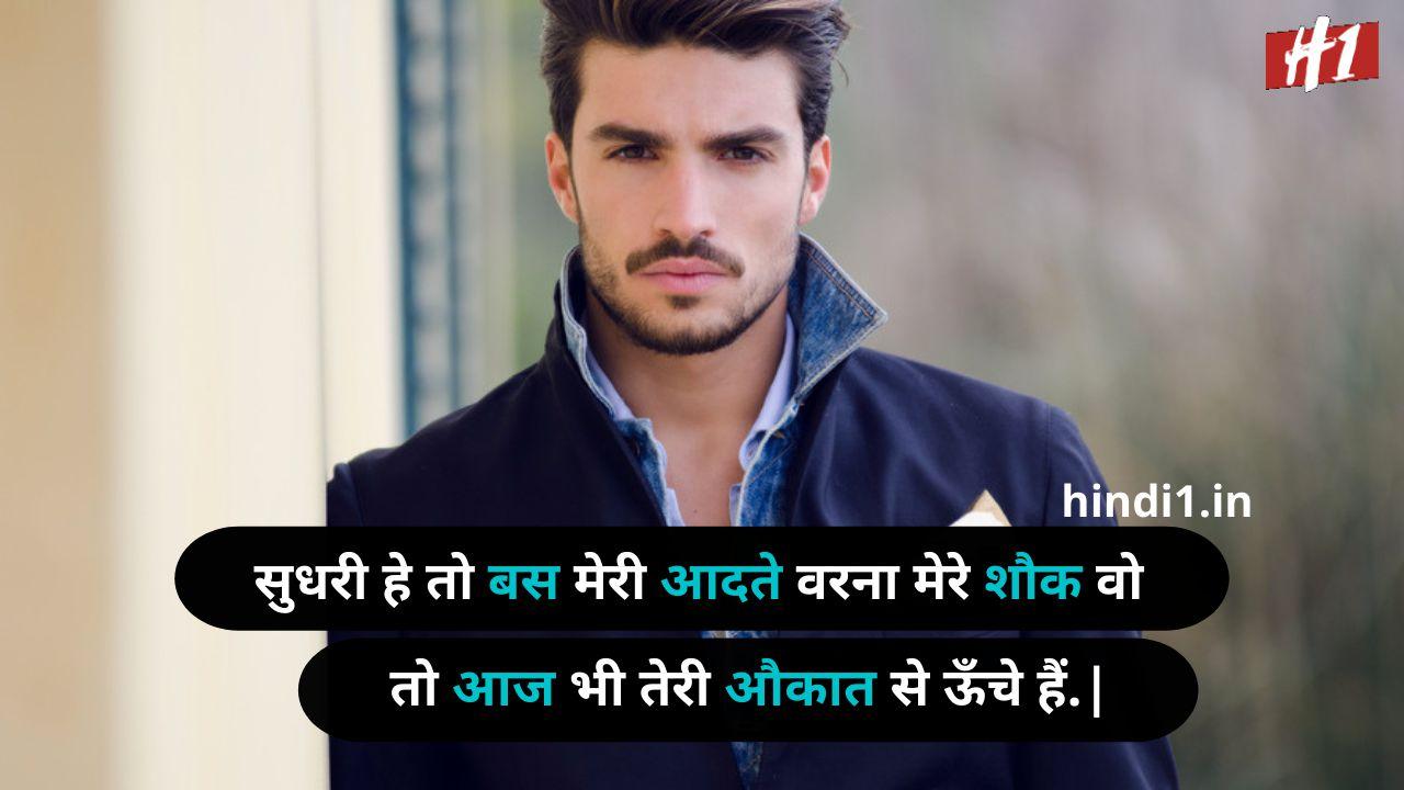 cute boy status in hindi4
