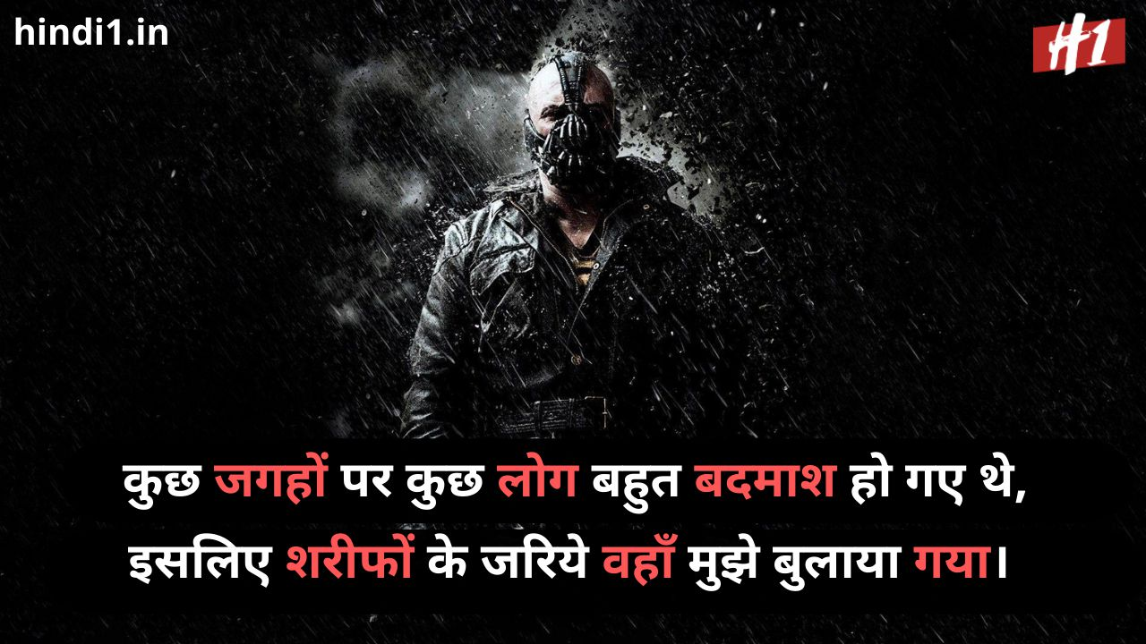 cool status in hindi for boy2