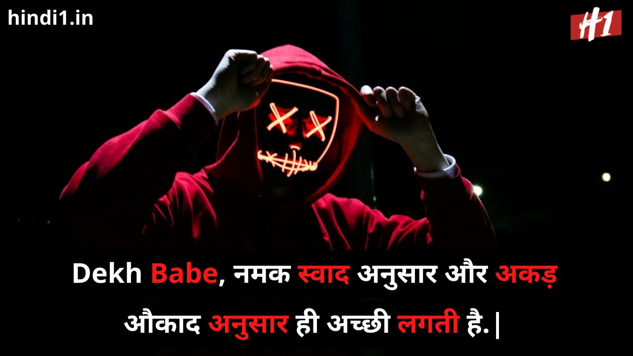 cool status in hindi for boy3