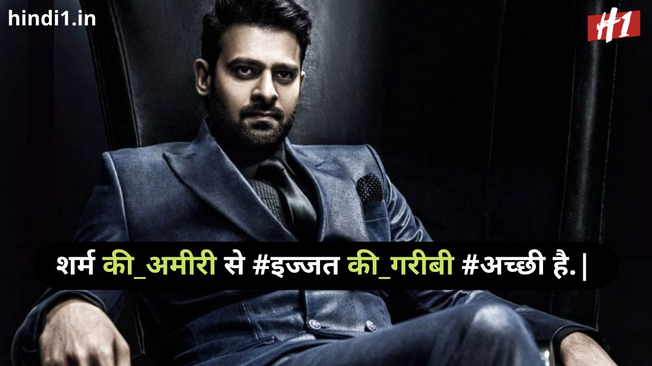 cool status in hindi for boy4