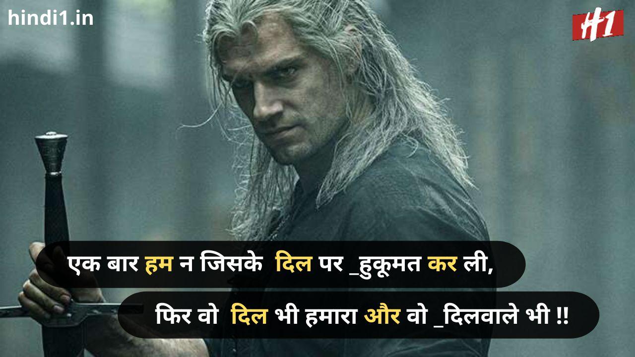 super cool status in hindi