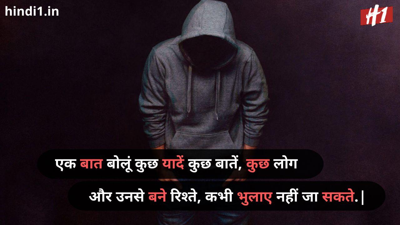 super cool status in hindi1
