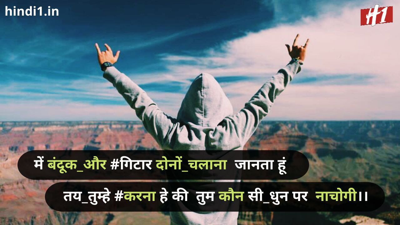 super cool status in hindi2