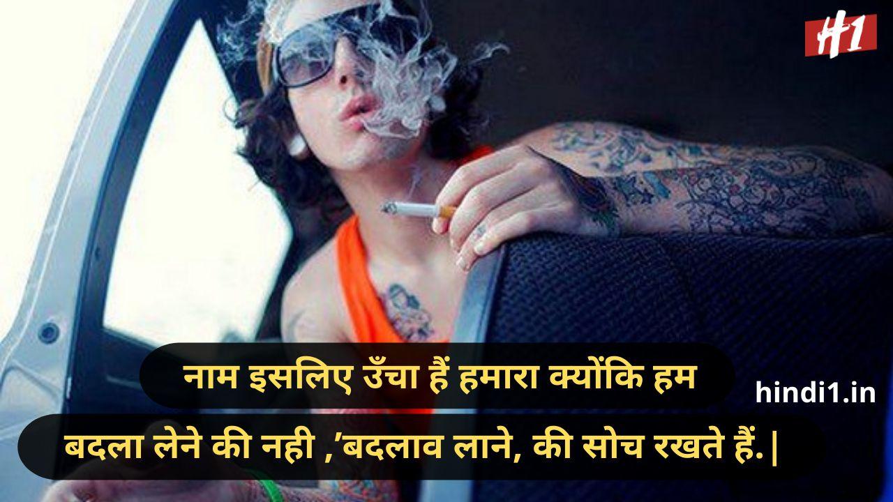 super cool status in hindi7
