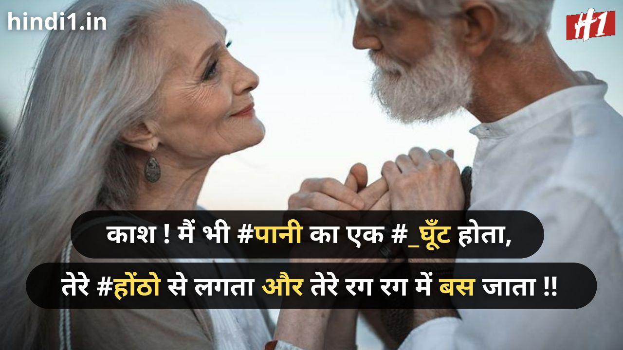 love status hindi5