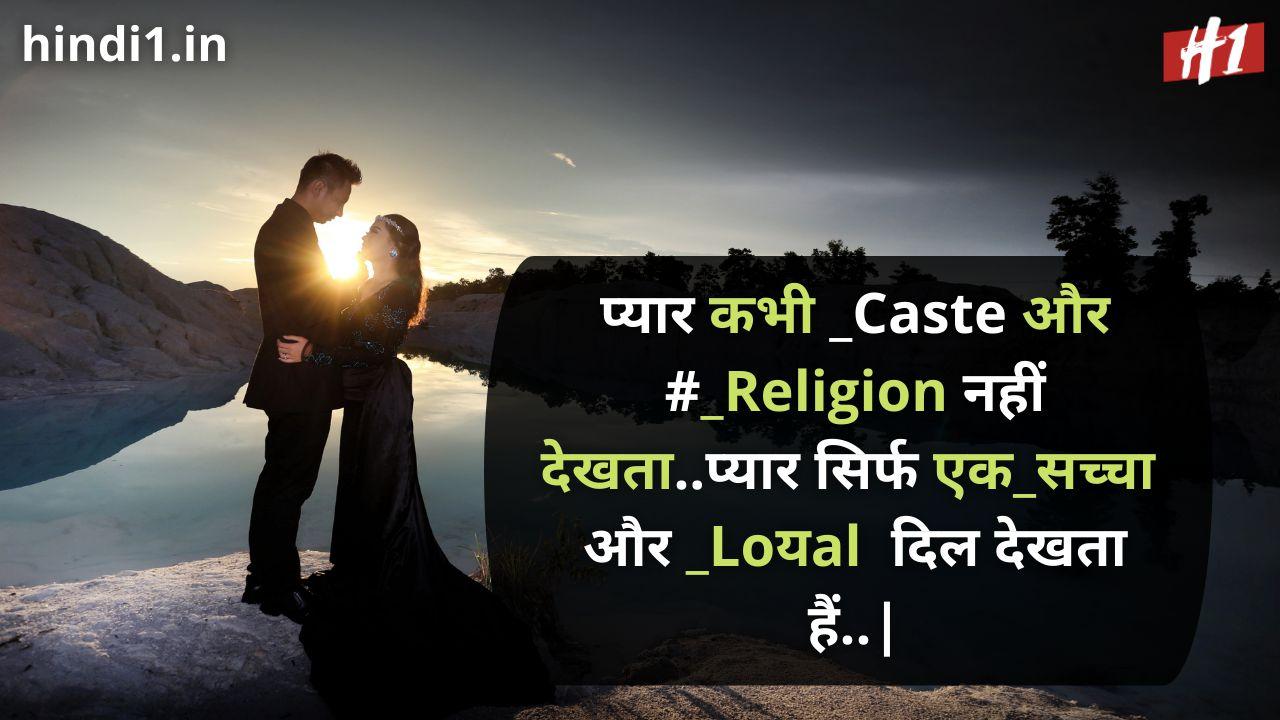 love status in hindi for girlfriend5
